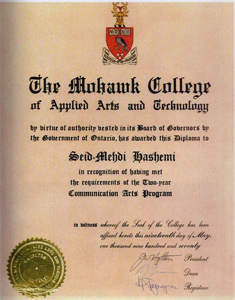 Mohawk College Us Letter award application letter mohawk college 28 images