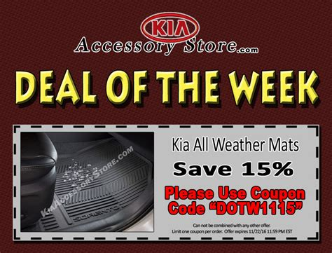 Deal Of The Week 15 At Natur by Kiaaccessorystore S Deal Of The Week 11 15 16 11 22 16