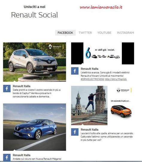 nuovo sito renault it 171 la nuova clio
