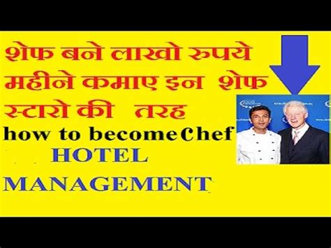 Salary After Mba In Hotel Management by Hotel Management Course Subjects Subjects Of Hotel M
