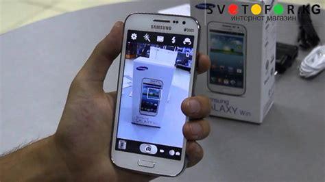 Hp Samsung Galaxy Win Gt I8552 samsung galaxy win gt i8552