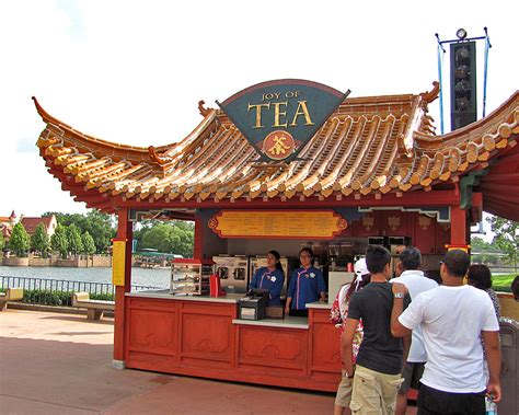 china film epcot related keywords suggestions for epcot china