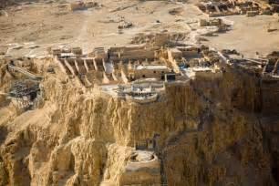 Masada la fortaleza de herodes