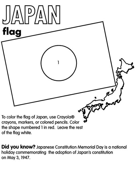 17 Best Images About Geography For Kids On Pinterest Coloring Pages Canada And Printable Maps Japan Flag Template
