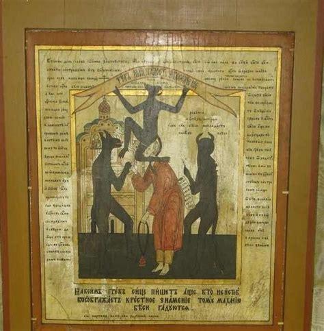 Satanic Influences daimonologia weapons against satanic influence
