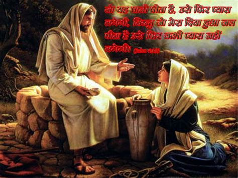 jesus biography in hindi jesus is lord quotes quotesgram