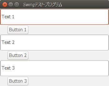 java swing boxlayout java swingレイアウト ダイアログ 上の要素の配置 r271 635