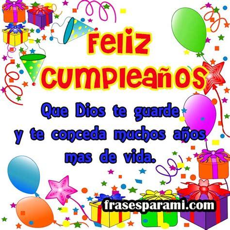 imagenes de cumpleaños para jessica felicitaciones de cumplea 241 os para descargar frases