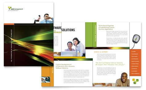software brochure template software brochure template word publisher