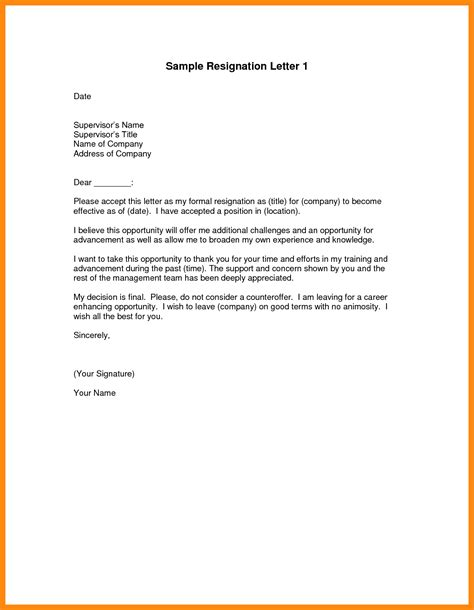 8 sle of resignation letter pdf graphic resume