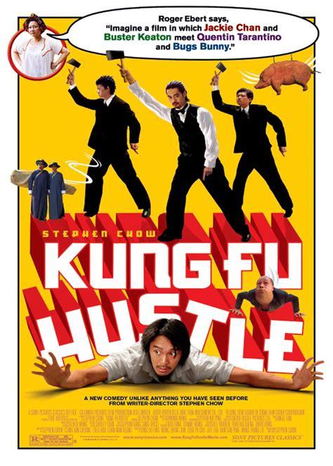 film action comedy china moviebug 360 kung fu hustle 2004