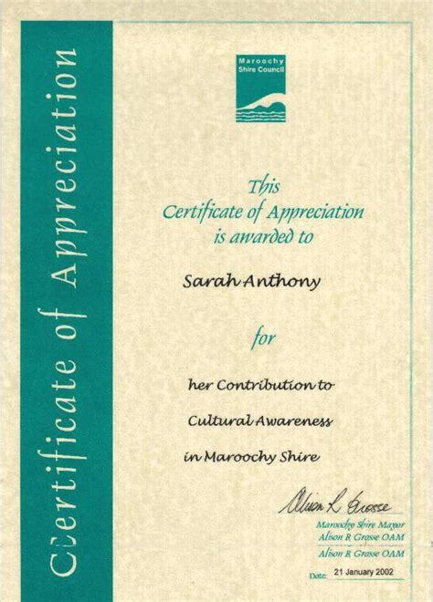 combat lifesaver certificate template life saving