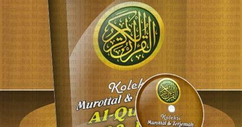 free download mp3 murotal alquran yusuf mansur kokelsi murotal dan terjemah al quran 30 juz filesuka