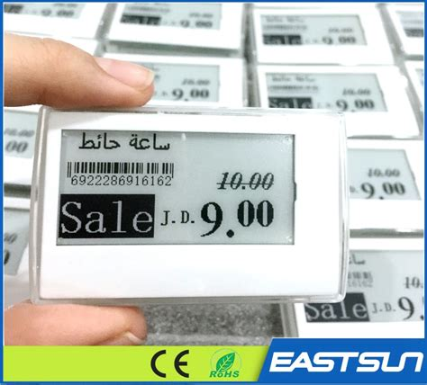 digital prices wireless display supermarket color digital tag price