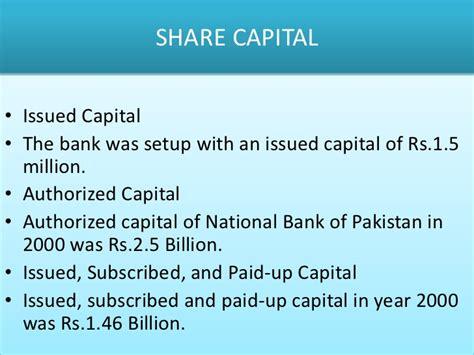 national bank of pakistan uk national bank of pakistan