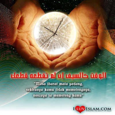 Anda Penguasa Waktu Beginilah Seharusnya Kita Memanfaatkan Waktu Eramuslim