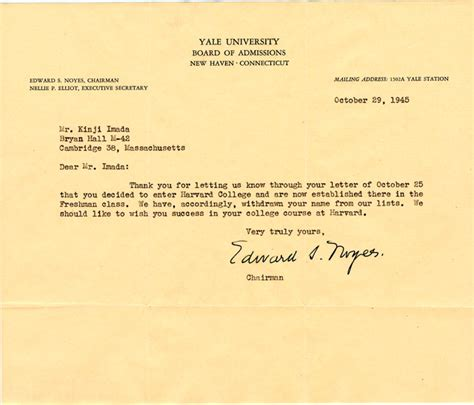 Rejection Letter Yale Ben S Shares A Japanese American Internee S Rejection Letter From Yale