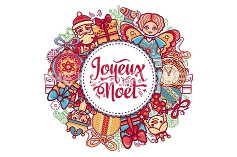 Joyeux Noel Card Template by Joyeux Noel Card Merry