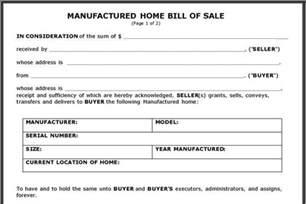 mobile bill template bill of sale form free premium templates