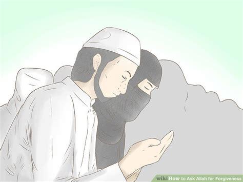 Pray To Allah Images