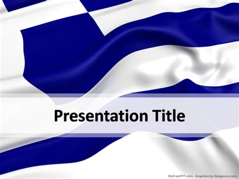 ppt templates for greek free flags powerpoint templates themes ppt