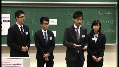 Hku Vs Hkust Mba by 2012 Hsbc Mckinsey Business Competition