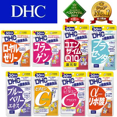 spa q supplement qoo10 lowest price dhc supplement collagen coenzyme q10
