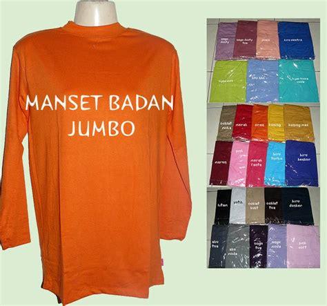 Manset Kaos Xl Orange jual manset badan kaos ukuran jumbo kamilshop