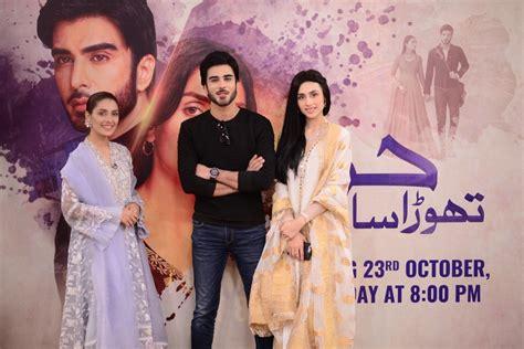 pakistani drama songs mp