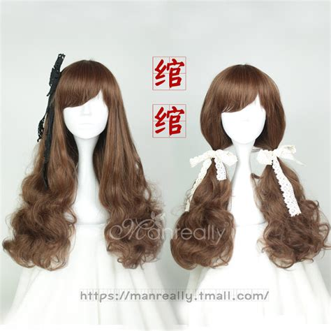 Wig Manreally Ys176 chu review manreally harajuku fashion wig taobao