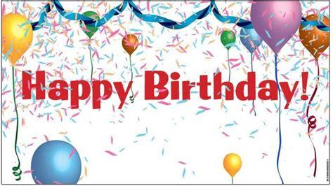 Banner Happy Birthday 1 happy 1st birthday in motion in motion