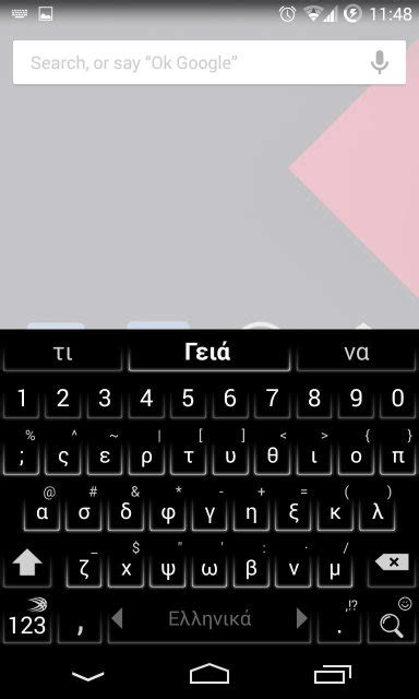 swift keyboard themes hack greece android το swiftkey φτάνει στην έκδοση 5 και