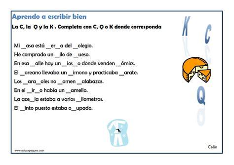respuestas del libro de desafos 4 qu fraccin es ortograf 237 a primaria 05