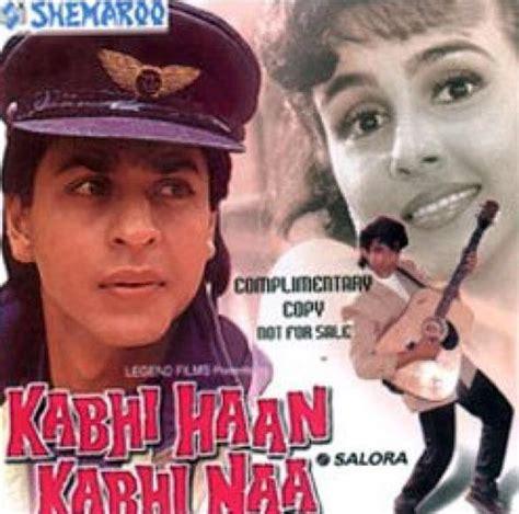 srk biography in hindi shah rukh khan biography photos 8 171 south indian cinema