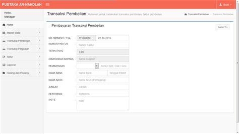 Source Code Inventory Persediaan Penjualan Visual Basic 60 pondoksoft aplikasi inventory transaksi penjualan berbasis web gratis