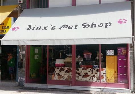 pet shops jinxs pet shop καλλιθεα κομμωτηριο μικρω