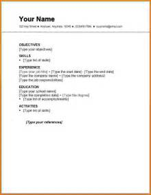 6 First Resume Template Financial Statement Form