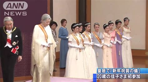 family new japan s imperial family celebrates new year with tiaras kate middleton review