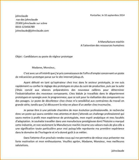Exemple De Lettre De Motivation Decathlon 5 Lettre De Motivation Pour Decathlon Modele De Facture