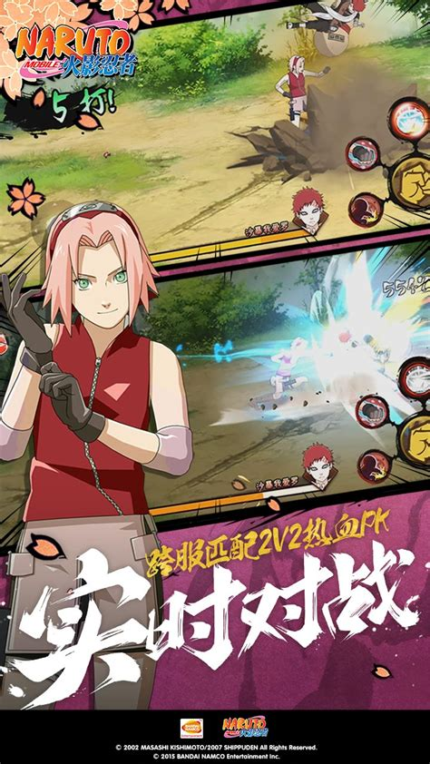 naruto mobile qooapp game store