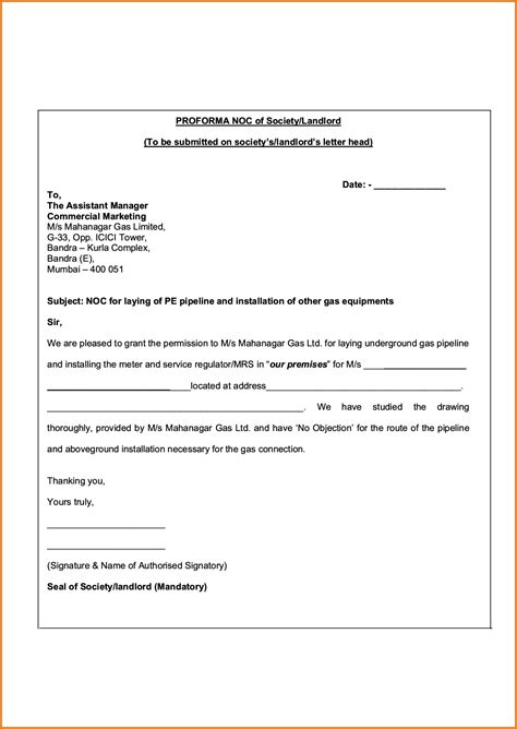 Sponsor S Letter Of No Objection For Bank Account how to write a noc letter
