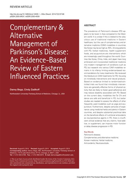 dental practices for parkinsons disease video 2 complementary alternative management of pdf download