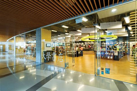 university bookstore section 14 staff student centres go