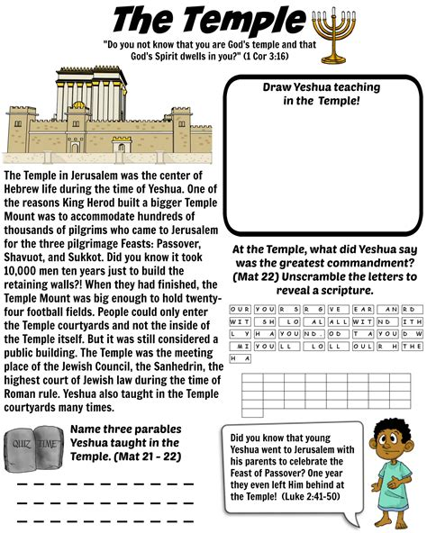 free bible worksheet ancient jerusalem temple land of israel