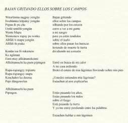 poemas en indigena con traduccion en espaol poemas en lengua indigena y su traduccion en espaol