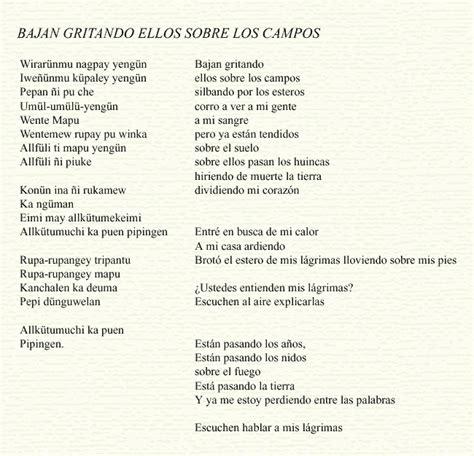poema en nahuatl poema en nahuatl y su traduccion newhairstylesformen2014 com