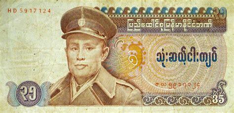 emzys blog mata uang negara asia tenggara asean
