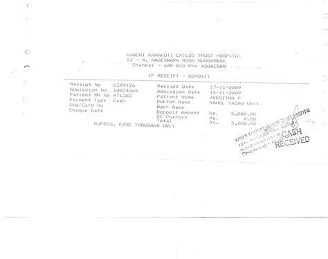 Advance Letter For Hospital Bill best photos of hospital payment receipt sle hospital