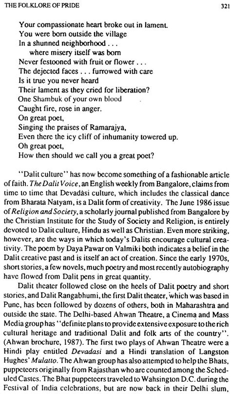 About Ambedkar Essay by From Untouchable To Dalit Essays On The Ambedkar Movement