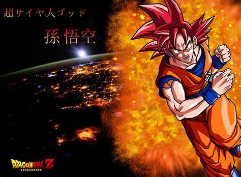 imagenes en 4k de dragon ball super dragon ball z super saiyan god 4k wallpaper by